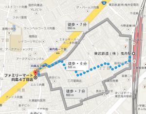 隅田川花火大会の穴場スポットのファミリーマート