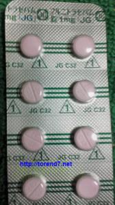 フルニトラゼパム1mg錠