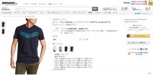 メンズで人気ブランドのTシャツ・ランキング第二位